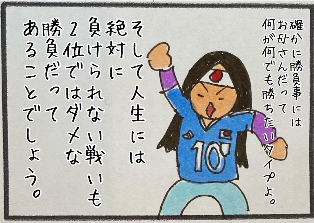 f:id:kitano-stop:20201215134411j:image