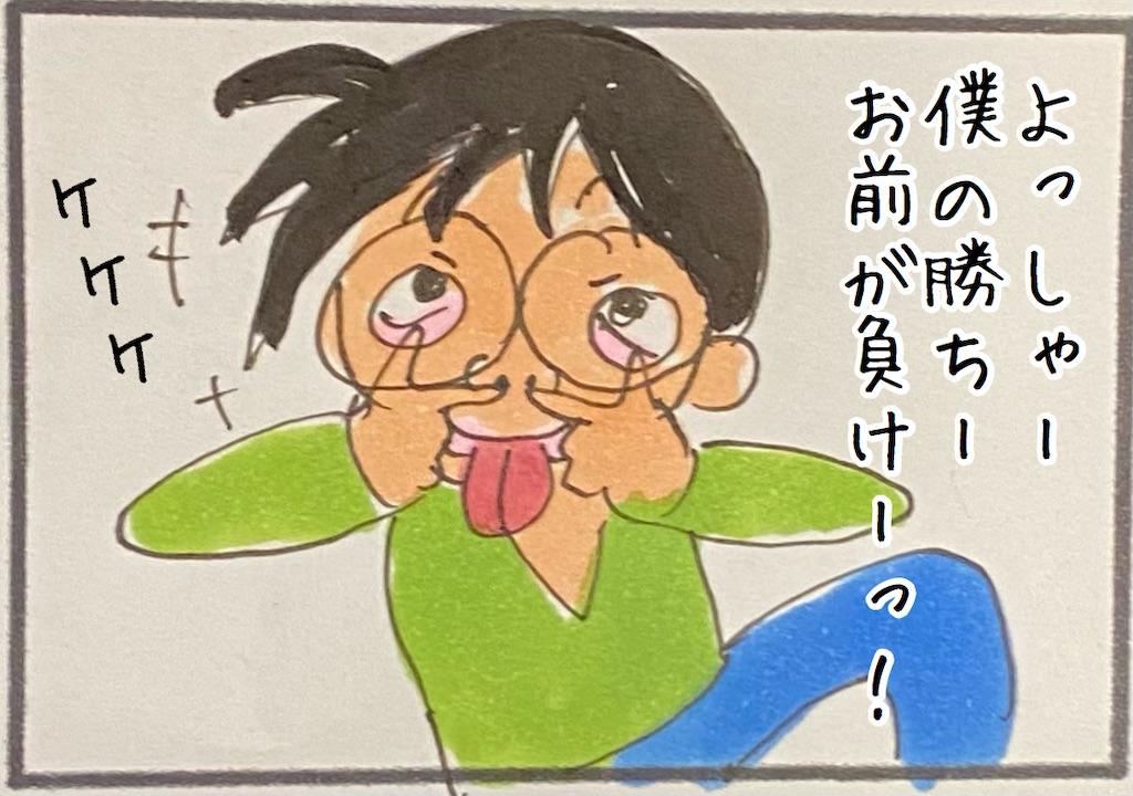 f:id:kitano-stop:20201215152450j:image