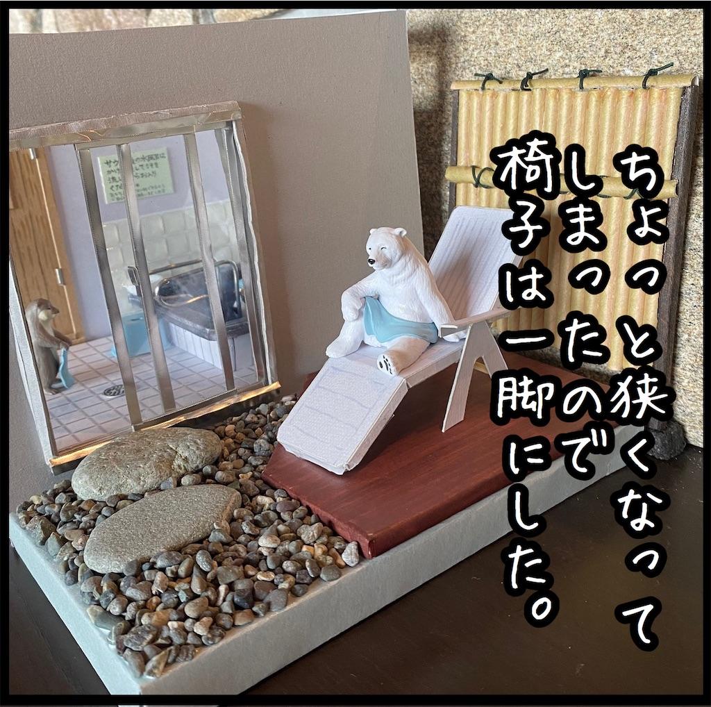 f:id:kitano-stop:20201217231731j:image