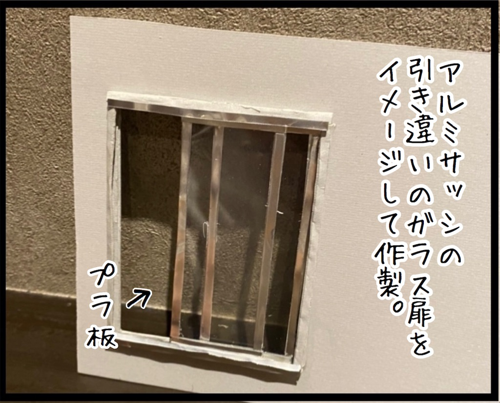 f:id:kitano-stop:20201218183519j:image