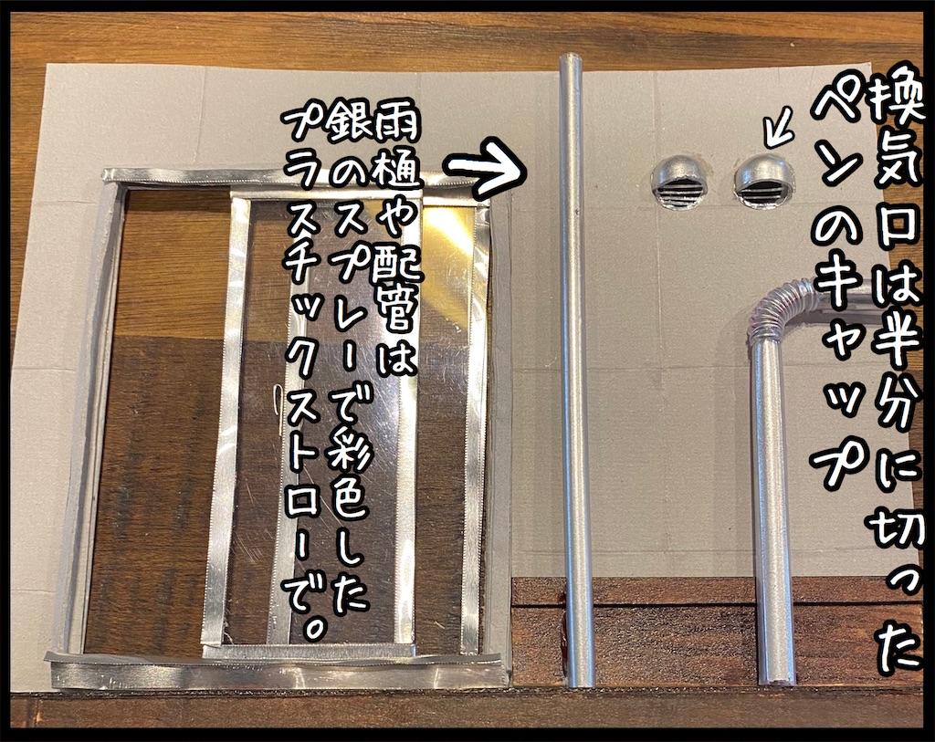 f:id:kitano-stop:20201219005945j:image