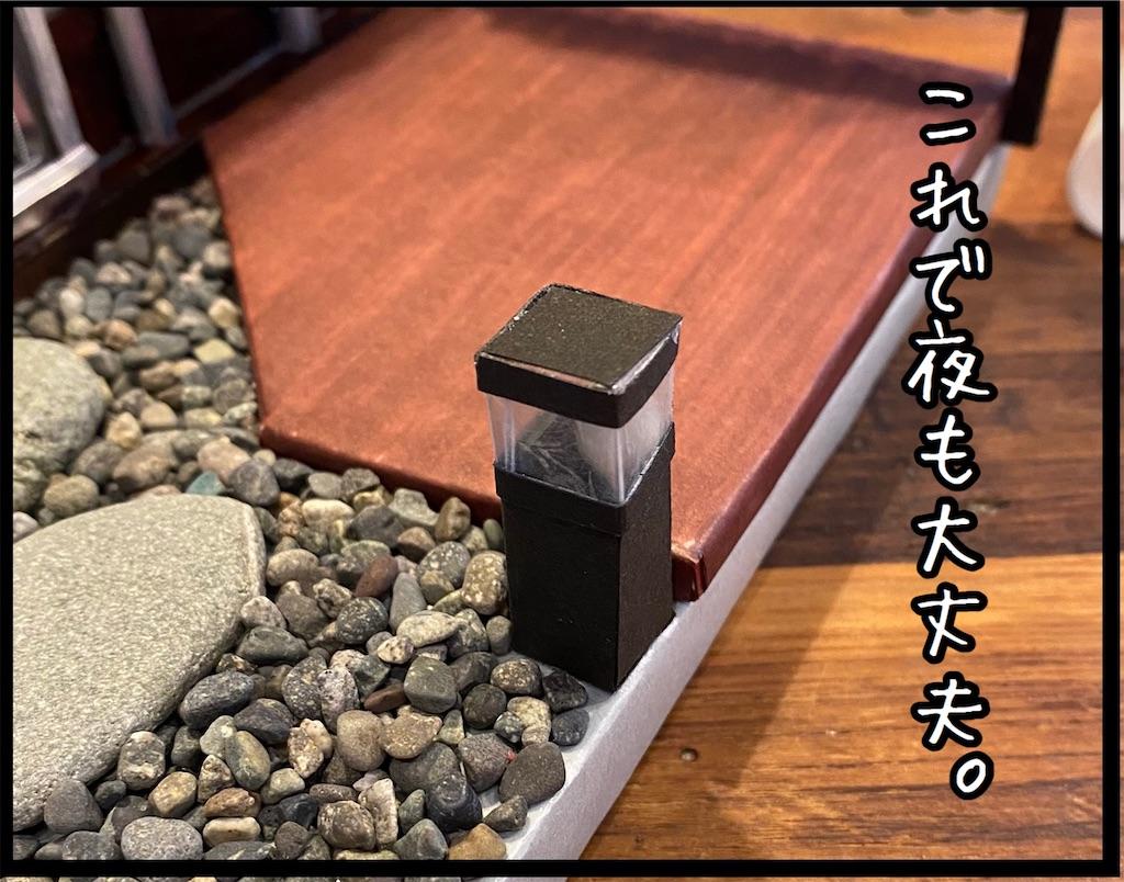 f:id:kitano-stop:20201219010514j:image