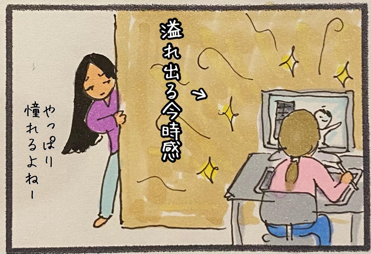 f:id:kitano-stop:20201222103119j:plain