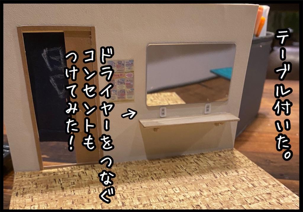 f:id:kitano-stop:20210101232012j:image