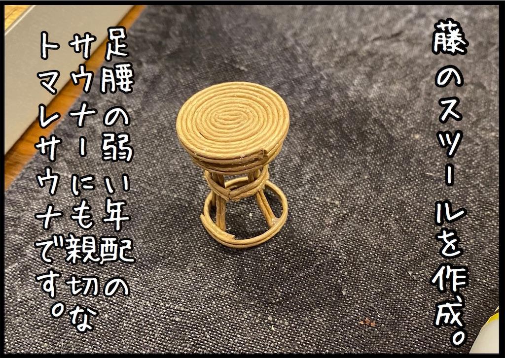 f:id:kitano-stop:20210102194433j:image