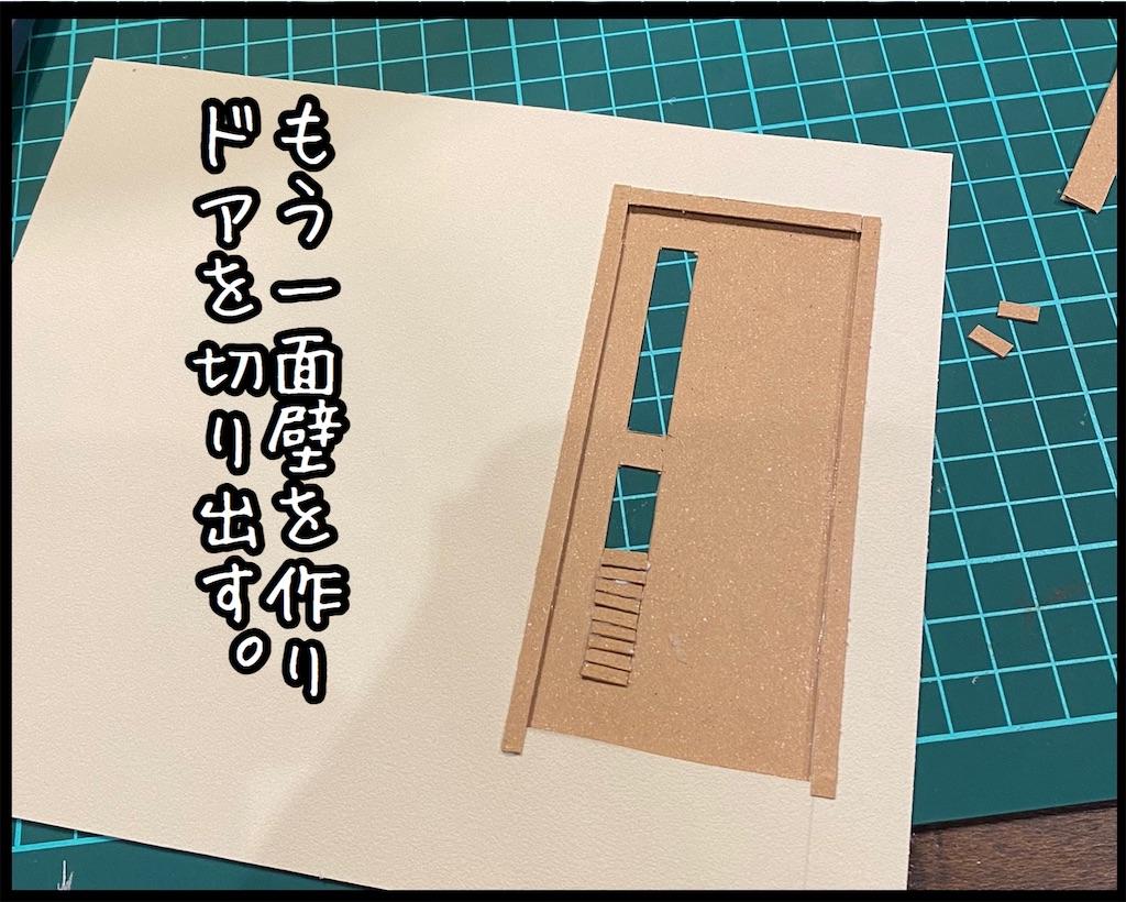 f:id:kitano-stop:20210102195555j:image