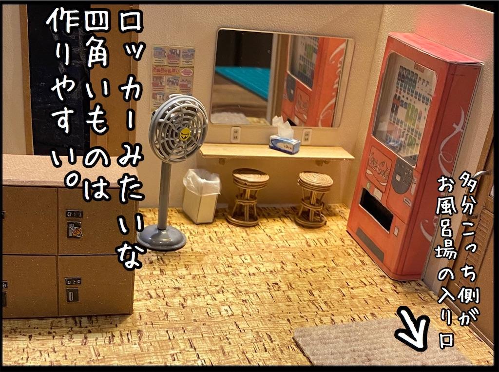 f:id:kitano-stop:20210102204014j:image