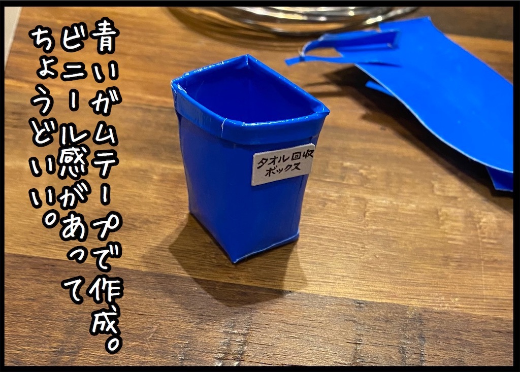 f:id:kitano-stop:20210102213333j:image