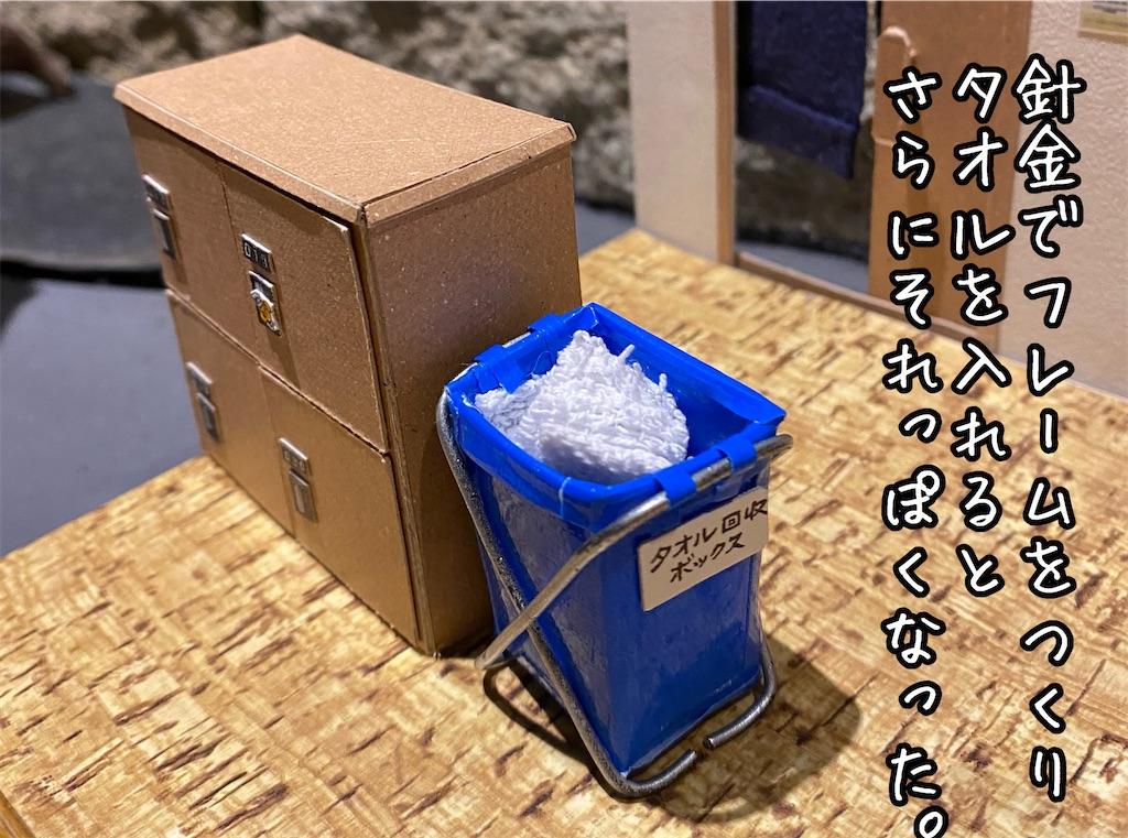 f:id:kitano-stop:20210102213649j:image