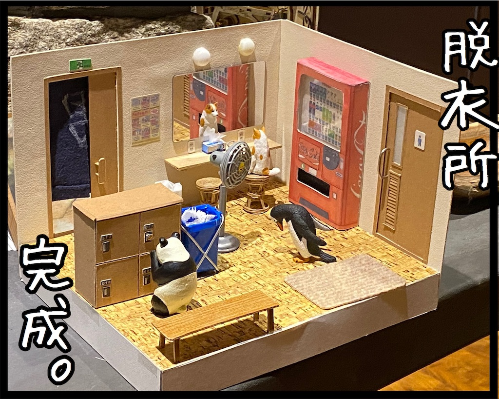 f:id:kitano-stop:20210102215730j:image
