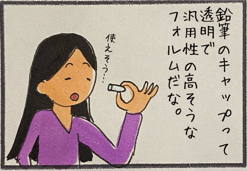 f:id:kitano-stop:20210102235502j:image