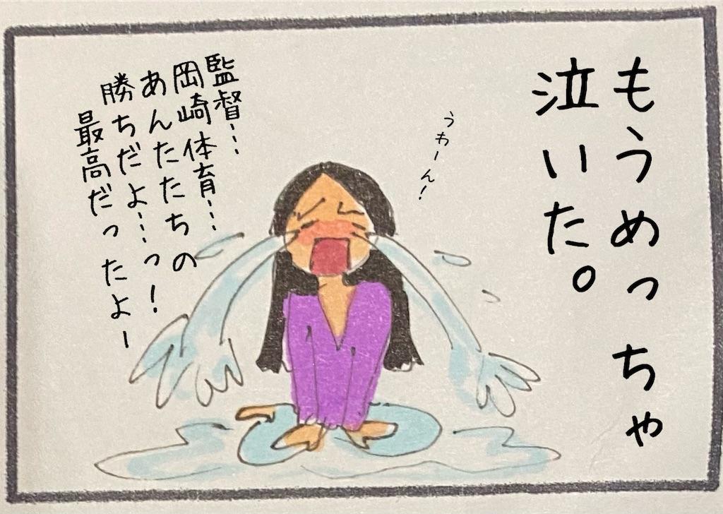 f:id:kitano-stop:20210107235842j:image
