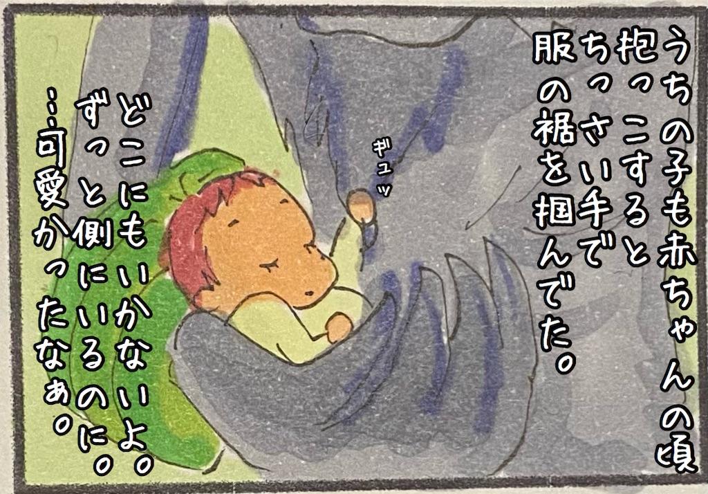 f:id:kitano-stop:20210108104624j:image