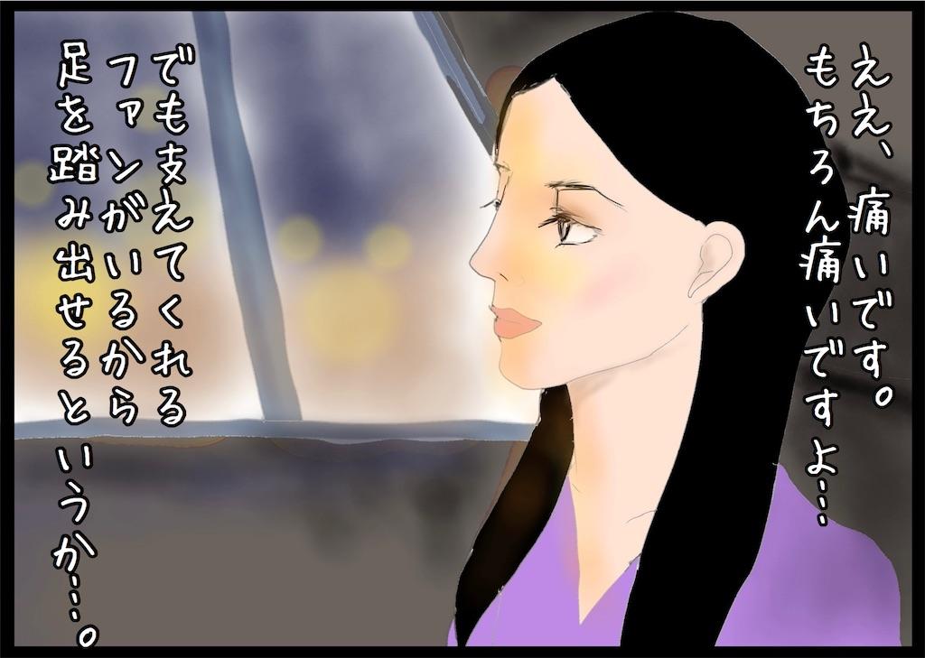f:id:kitano-stop:20210112161113j:image
