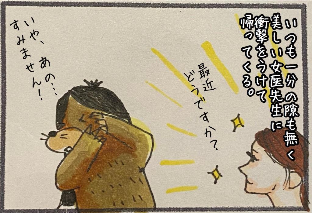 f:id:kitano-stop:20210116200820j:image