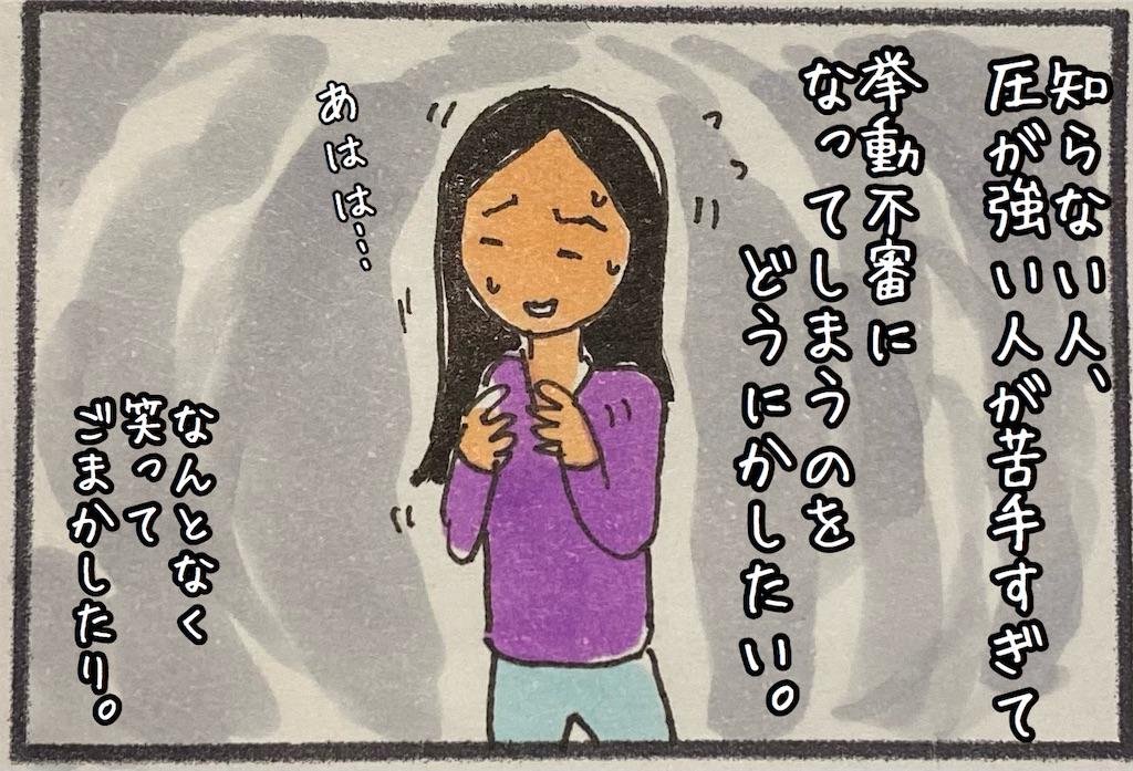 f:id:kitano-stop:20210116204052j:image