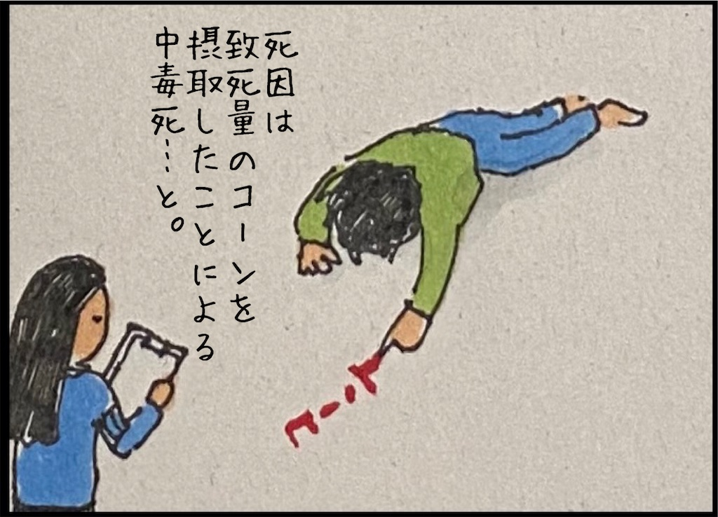 f:id:kitano-stop:20210121121657j:image