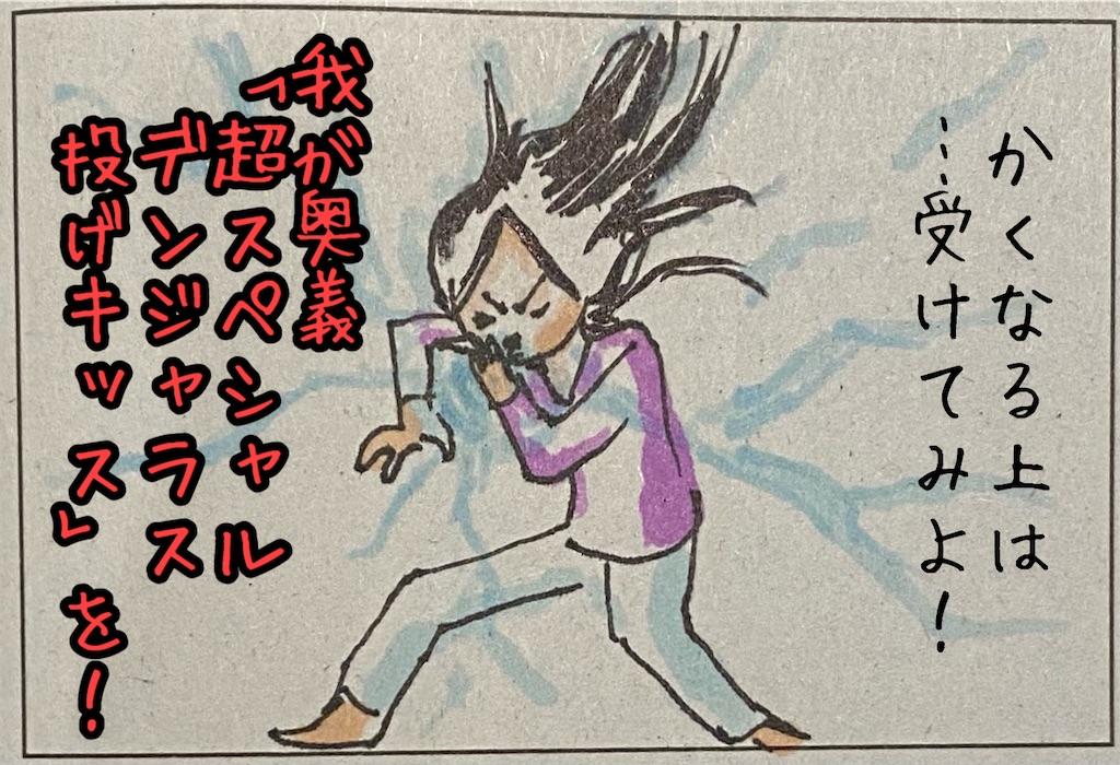 f:id:kitano-stop:20210126232016j:image