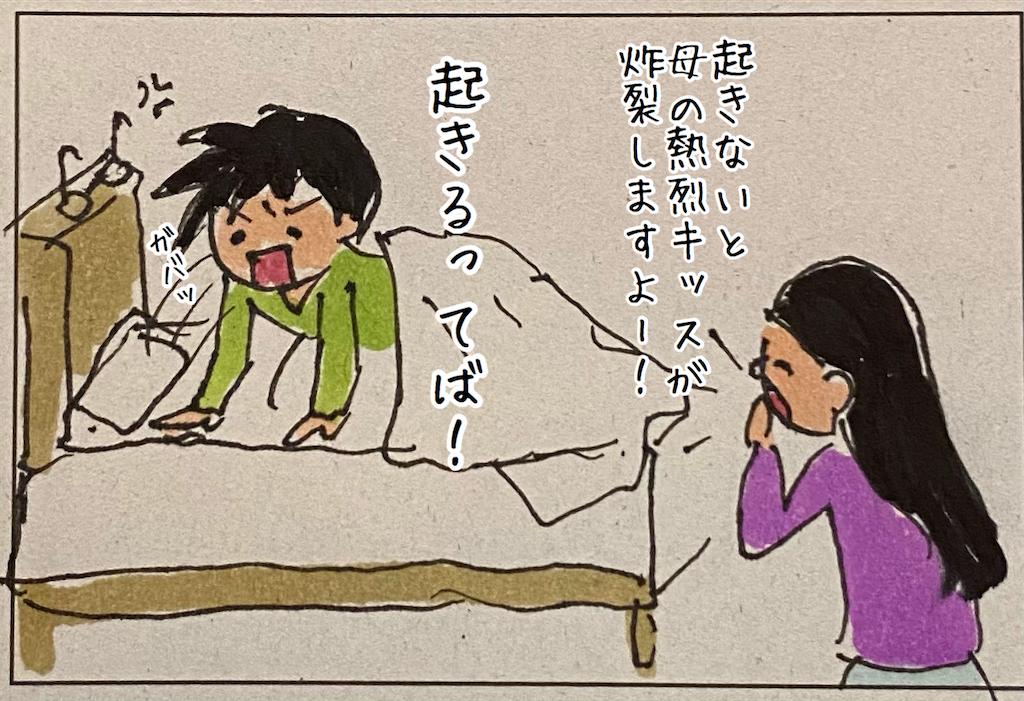 f:id:kitano-stop:20210128162727p:image