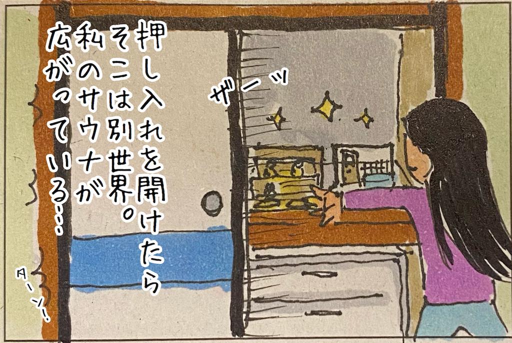 f:id:kitano-stop:20210130194941p:image