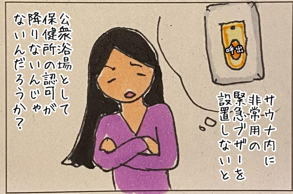f:id:kitano-stop:20210130201339p:image