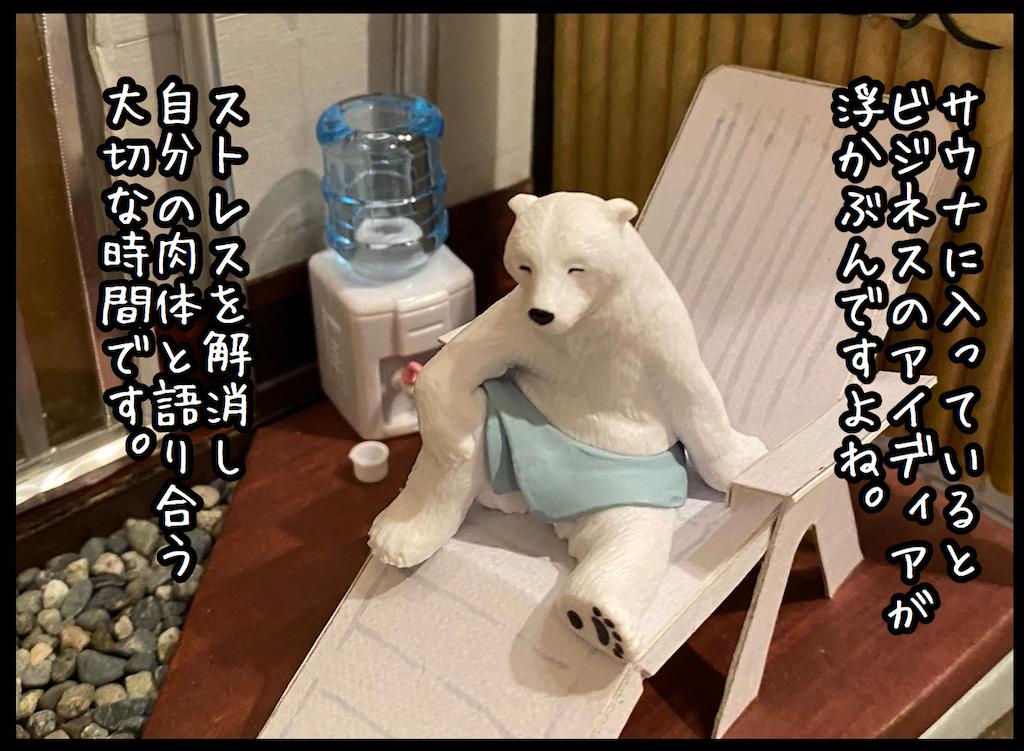 f:id:kitano-stop:20210130215519p:image