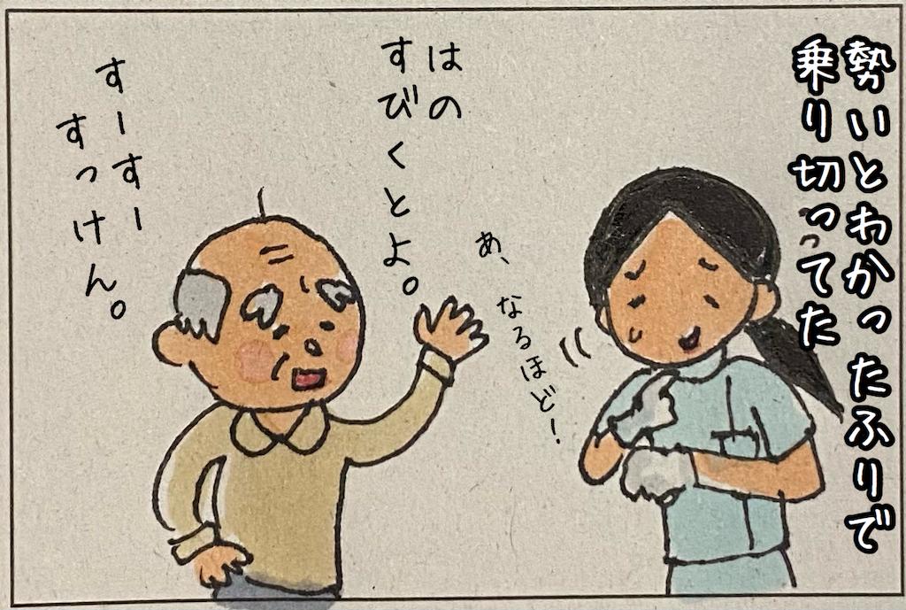 f:id:kitano-stop:20210205133334p:image