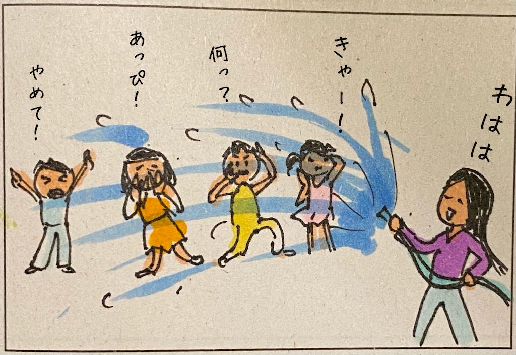 f:id:kitano-stop:20210206005852p:image