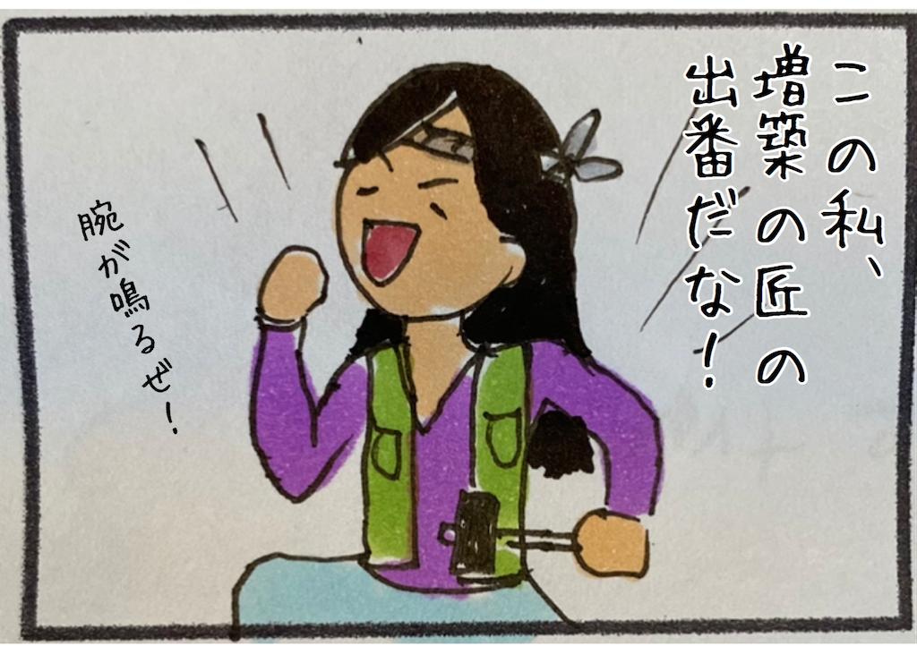 f:id:kitano-stop:20210208105641p:image