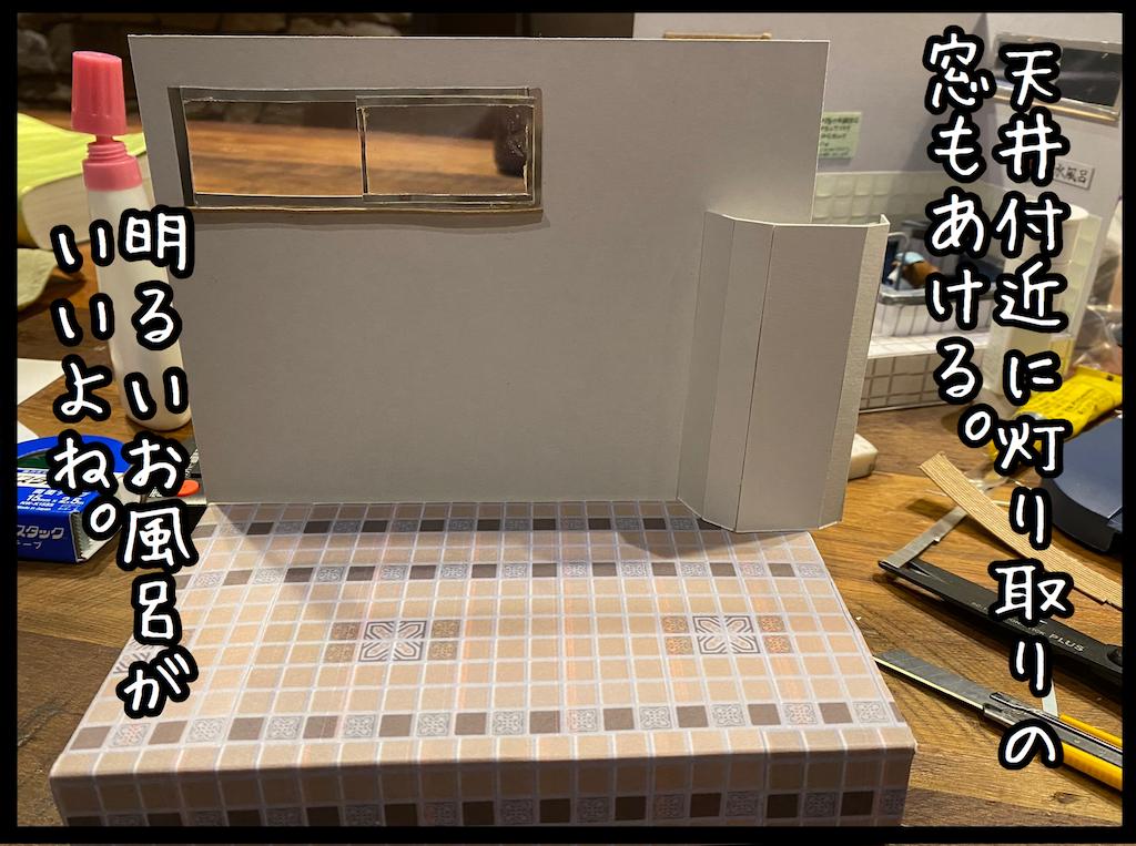 f:id:kitano-stop:20210208112444p:image