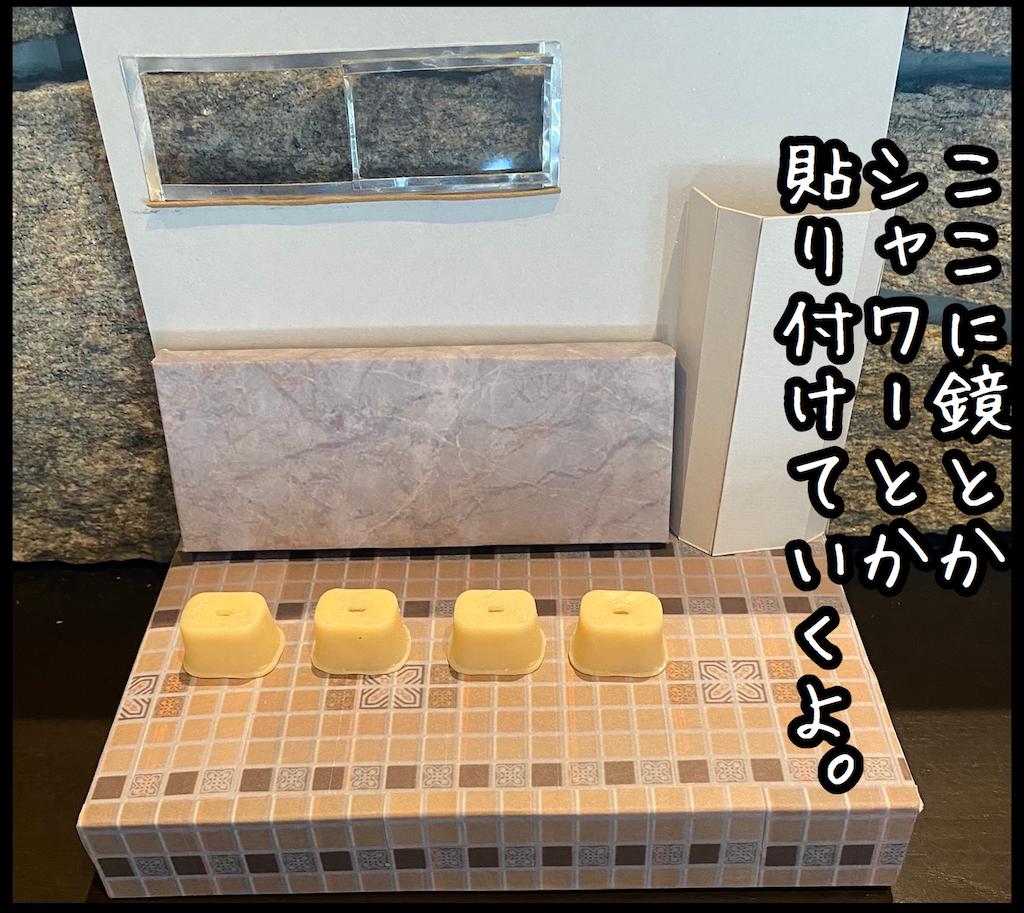 f:id:kitano-stop:20210208123147p:image