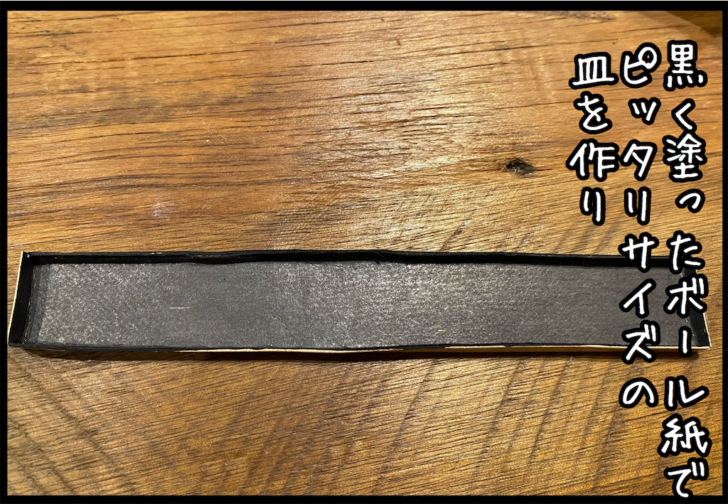 f:id:kitano-stop:20210208130114p:image