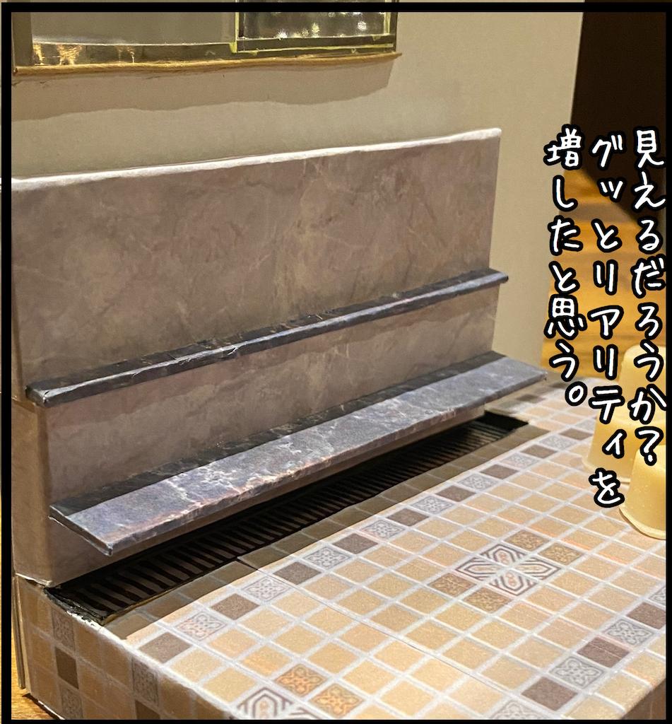f:id:kitano-stop:20210208130449p:image
