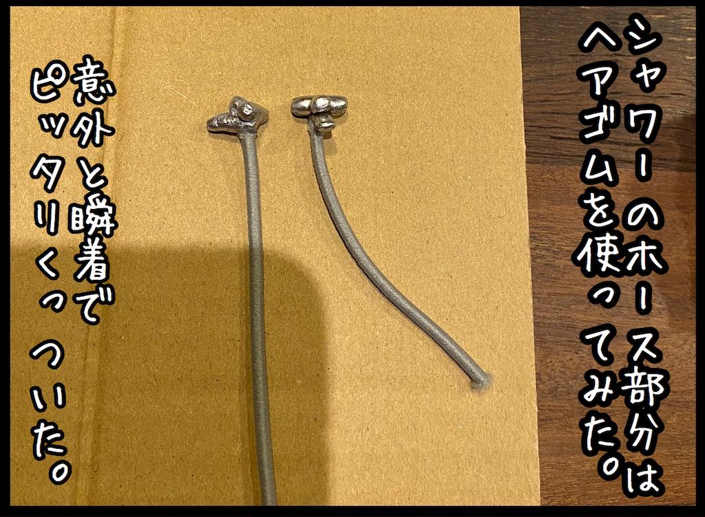 f:id:kitano-stop:20210208132227p:image