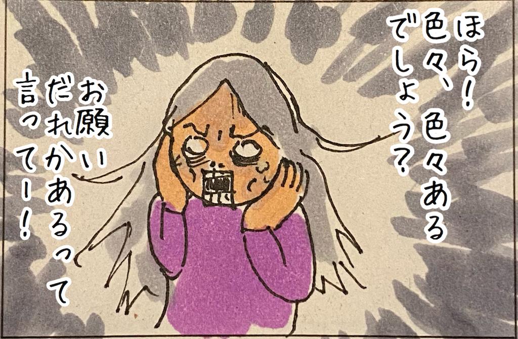 f:id:kitano-stop:20210216132333p:image