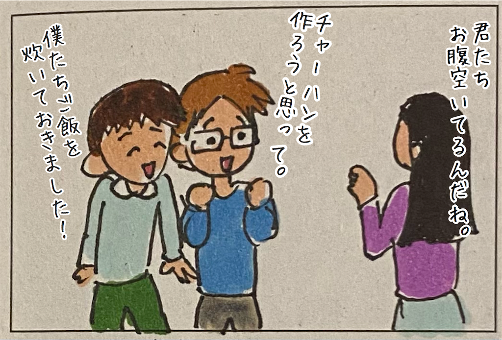 f:id:kitano-stop:20210216155221p:image