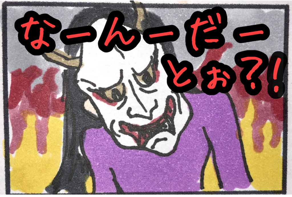 f:id:kitano-stop:20210216164830p:image