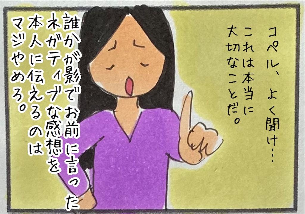 f:id:kitano-stop:20210216181011p:image