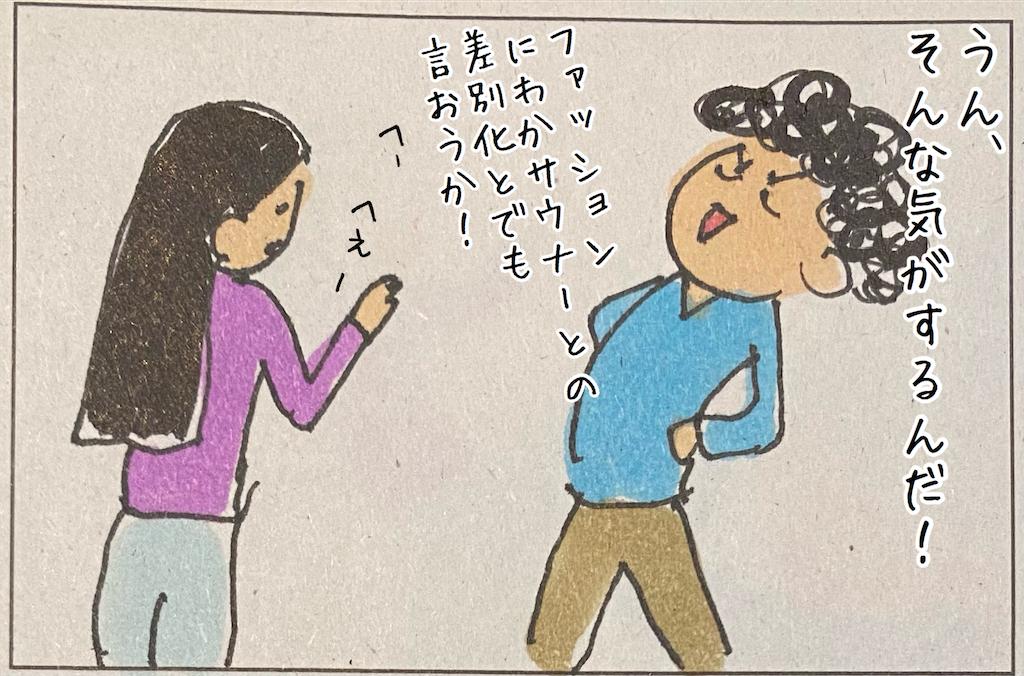 f:id:kitano-stop:20210223012608p:image
