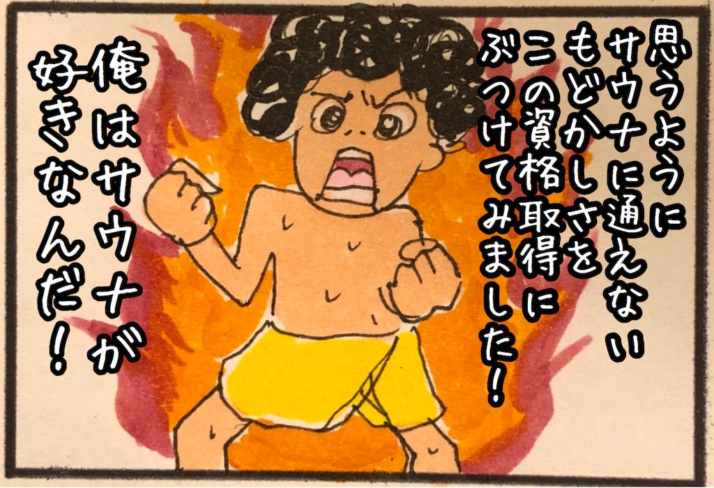f:id:kitano-stop:20210223100323p:image