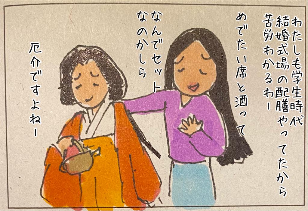 f:id:kitano-stop:20210302104348p:image