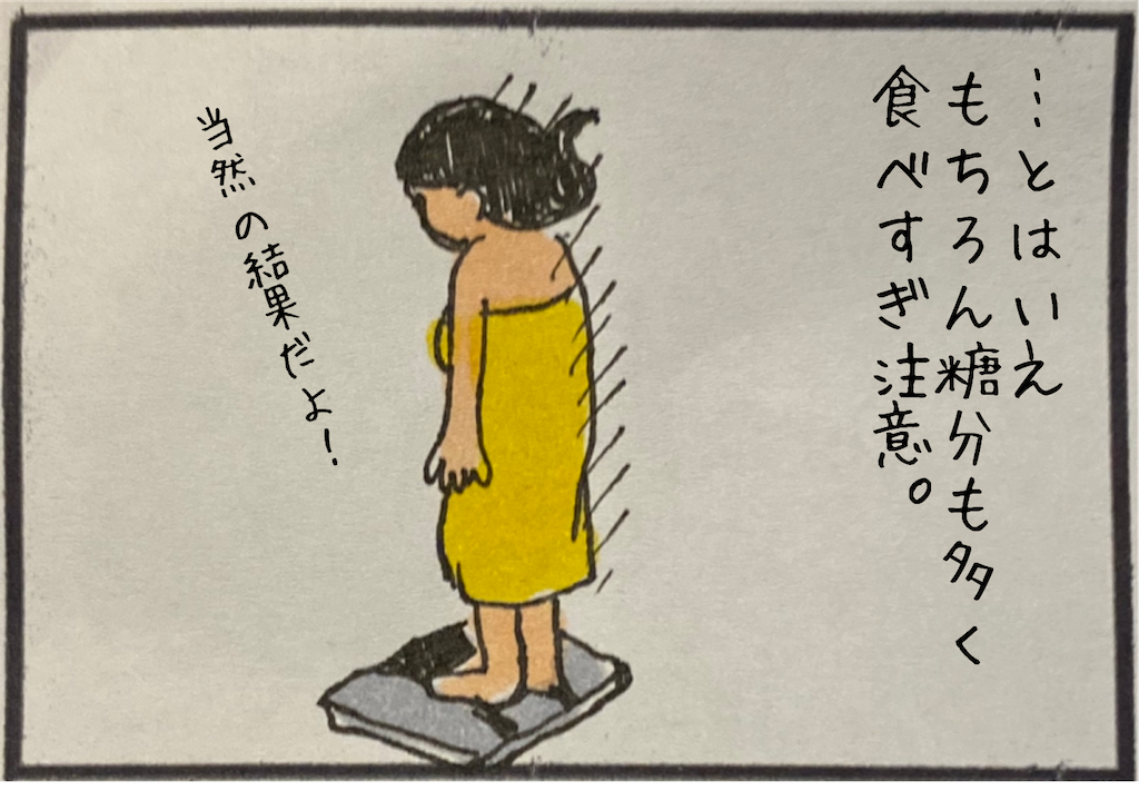 f:id:kitano-stop:20210308114612p:image