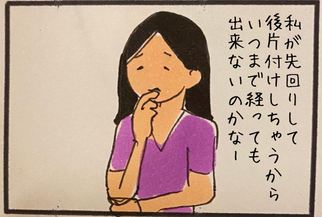 f:id:kitano-stop:20210309201928p:image