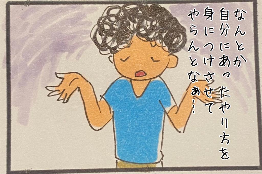 f:id:kitano-stop:20210309205754p:image