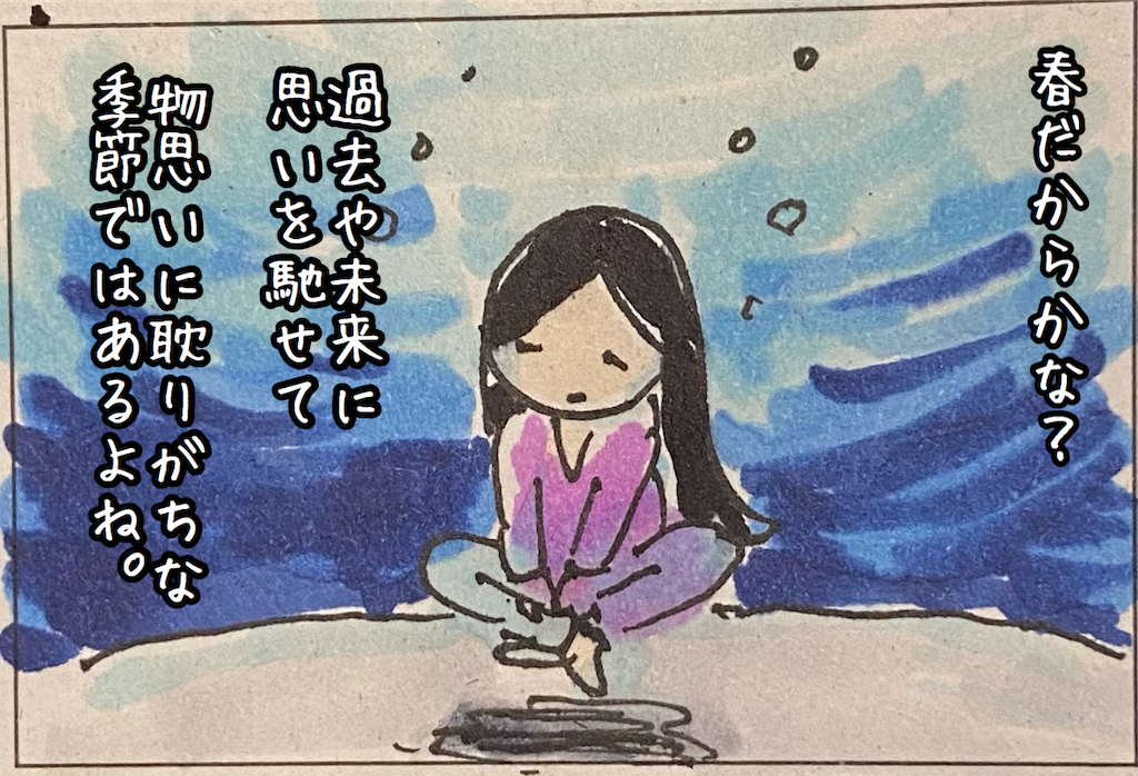 f:id:kitano-stop:20210323112553p:image