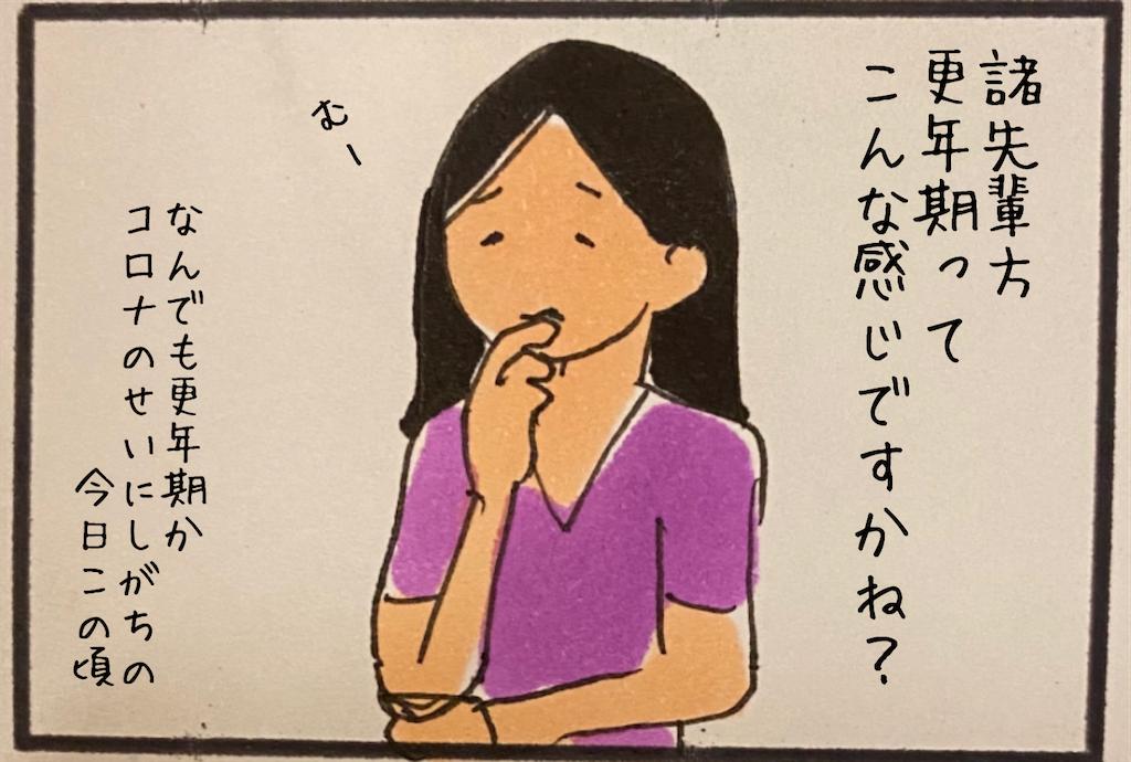 f:id:kitano-stop:20210323114121p:image