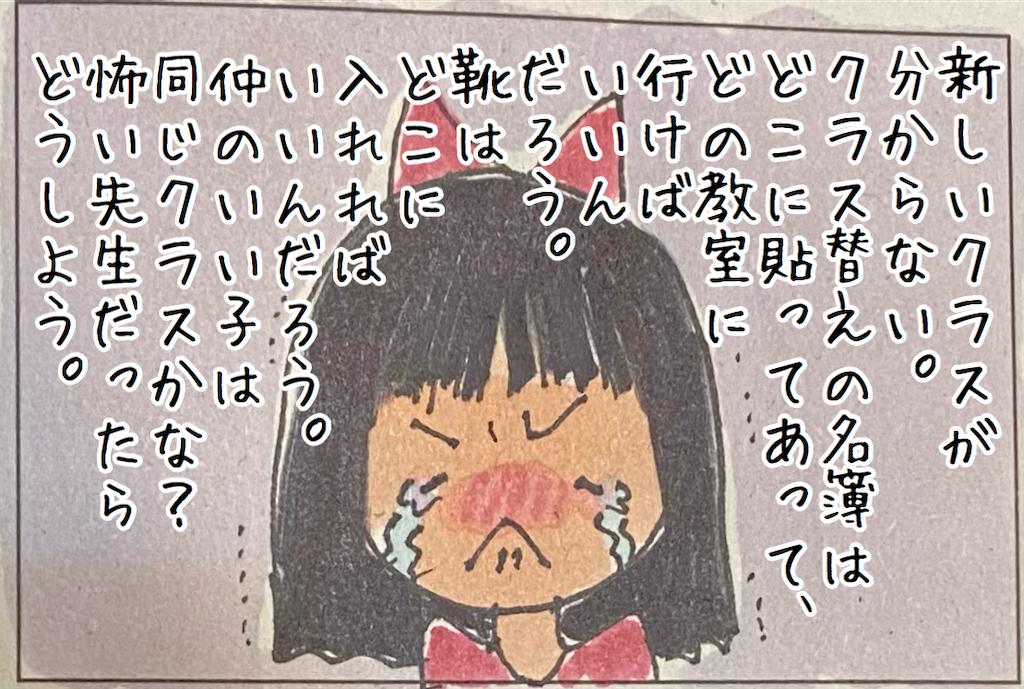 f:id:kitano-stop:20210408165502p:image