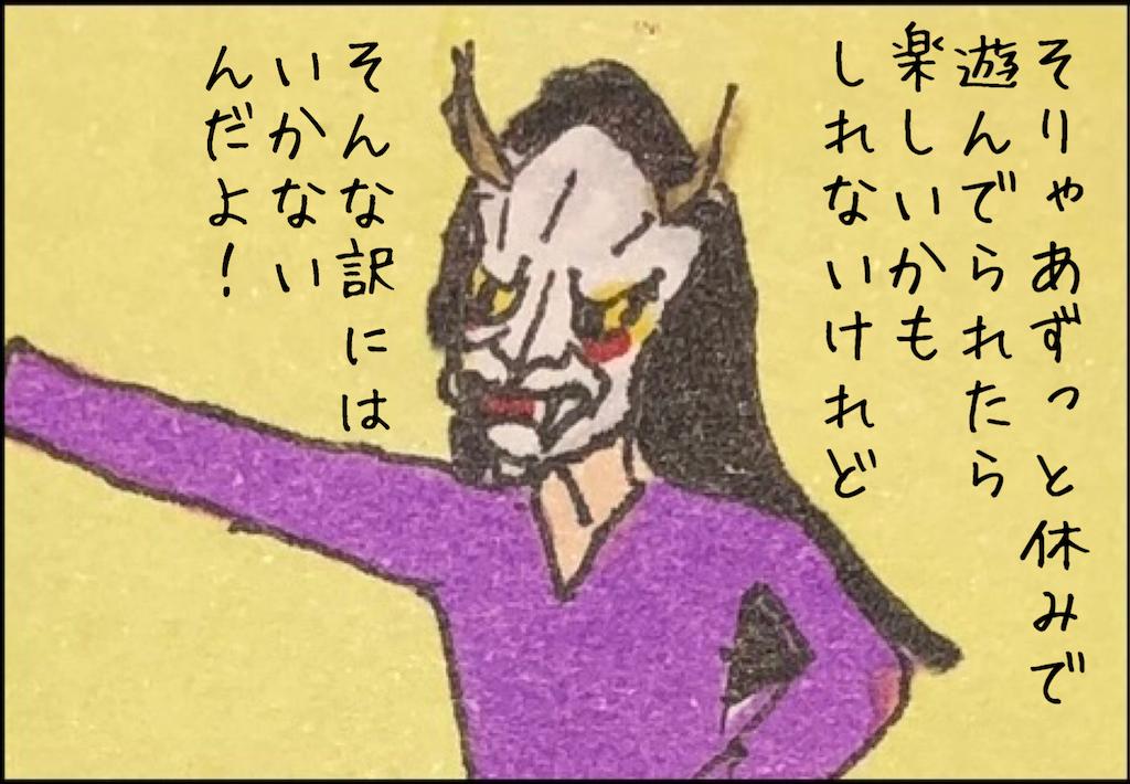 f:id:kitano-stop:20210408214819p:image