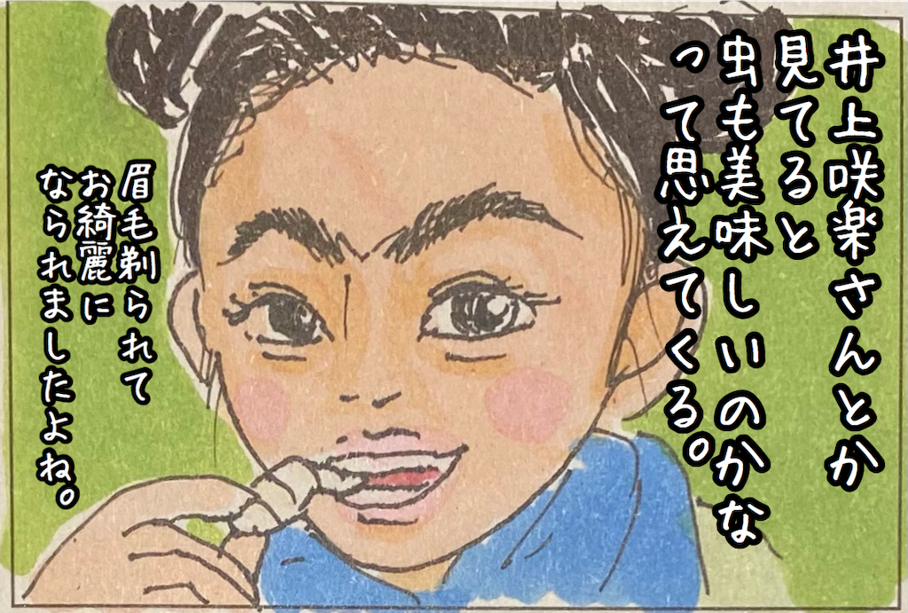 f:id:kitano-stop:20210502192729p:image
