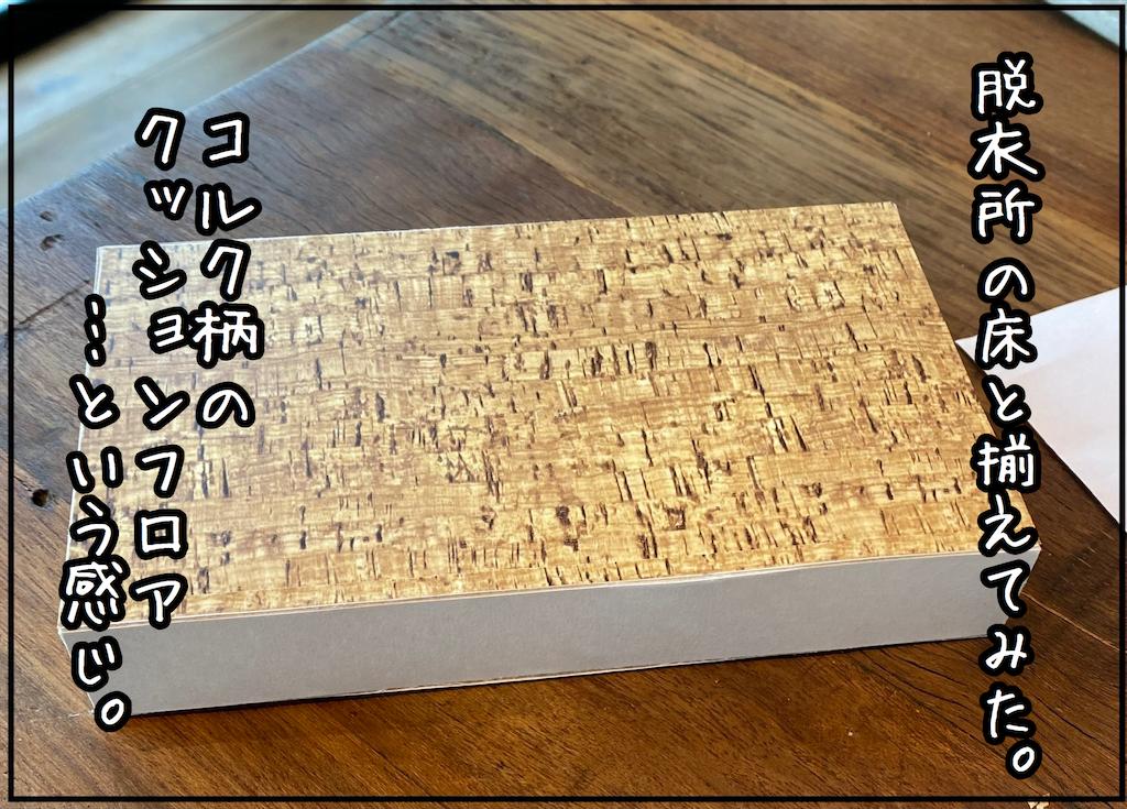 f:id:kitano-stop:20210510101909p:image